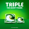 Triple the scent power