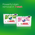 Powerful stain removal in 1 wash